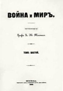 Guerra y paz Tolstoi
