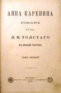 Ana Karenina 10 Mejores Obras Tolstoi