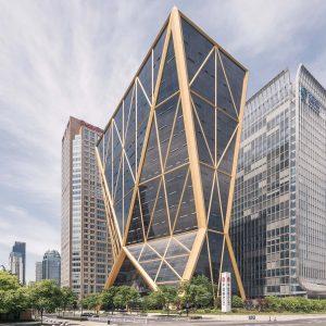 Citic Bank Headquarters