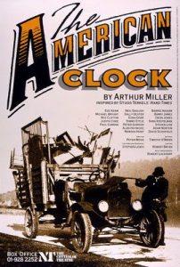 The American Clock - 10 Obras de Arte